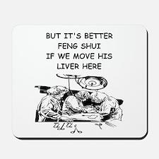 a funny doctor joke Mousepad