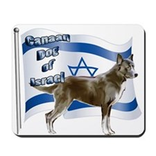Brown Canaan dog and flag Mousepad