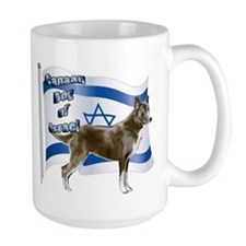 Brown Canaan dog and flag Mug