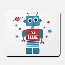 Robot 2nd Birthday Mousepad
