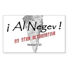 Al Negev! Rectangle Decal