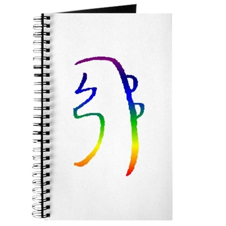 Sei He Ki God and man Journal