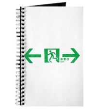 """Japanese Exit Sign"" Distressed Journal"