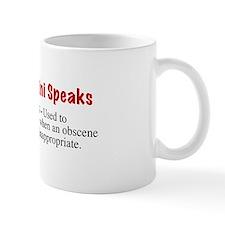 """""""Jeez-An-Ages"""" Mug"""