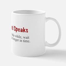 """""""Jus' Now"""" Mug"""