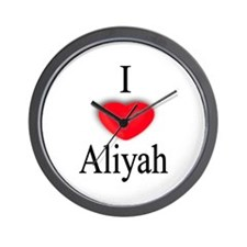 Aliyah Wall Clock