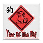 Year of the Dog Tile Coaster