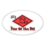 Year of the Dog Oval Sticker