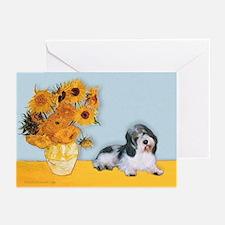 Sunflowers/ Petit Basset #8 Greeting Cards (Pk of