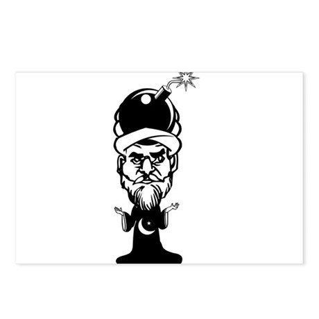 Muhammad Cartoon Postcards (Package of 8)
