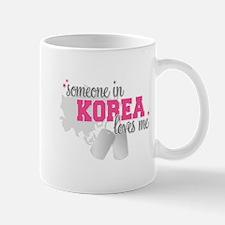 Unique Support japan Mug