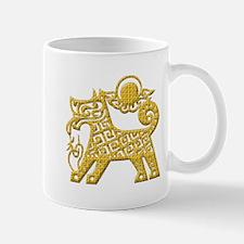 Year of the Dog Mug