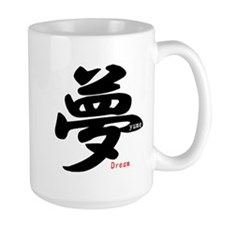 YUME means Dream : Mug