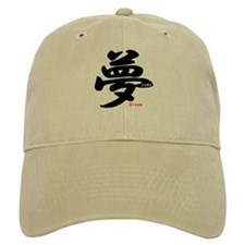 YUME means Dream : Baseball Cap