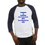 Israel's Right To Exist Baseball Jersey