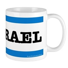 I STAR ISRAEL Coffee Mug - Show Your Support!