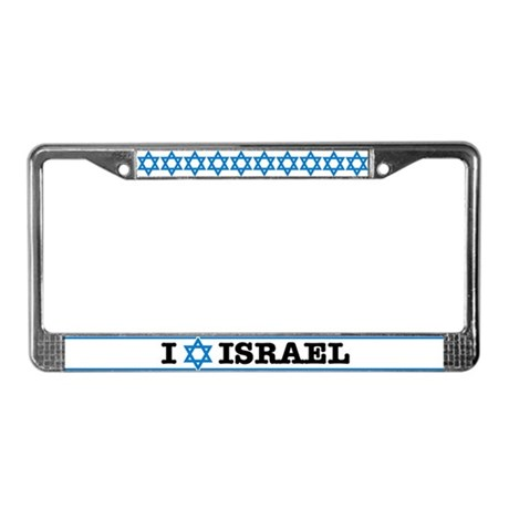 I STAR ISRAEL License Plate Frame - Support Israel