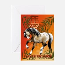 The Year Of The Horse Greeting Card