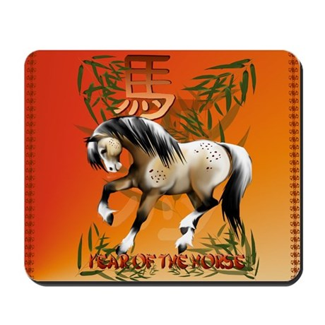 The Year Of The Horse Mousepad