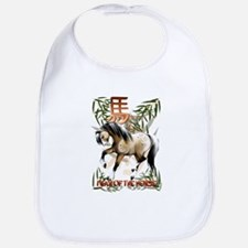 The Year Of The Horse Bib