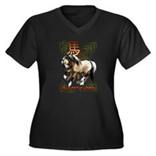 The Year Of The Horse Women's Plus Size V-Neck Dar