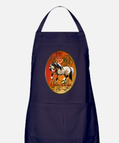 The Year Of The Horse Apron (dark)