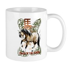 The Year Of The Horse Mug