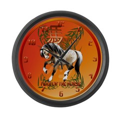 Year Of The Horse Large Wall Clock