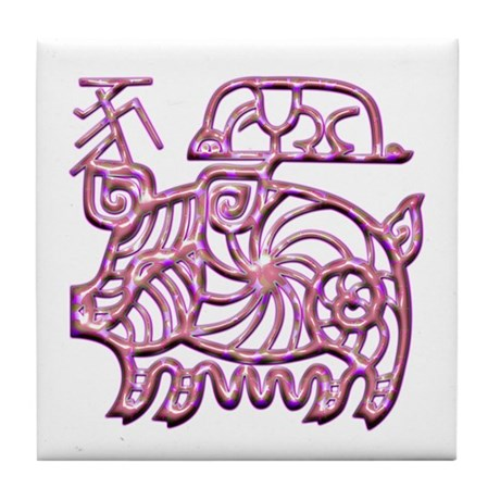 The Year of the Pig Tile Coaster