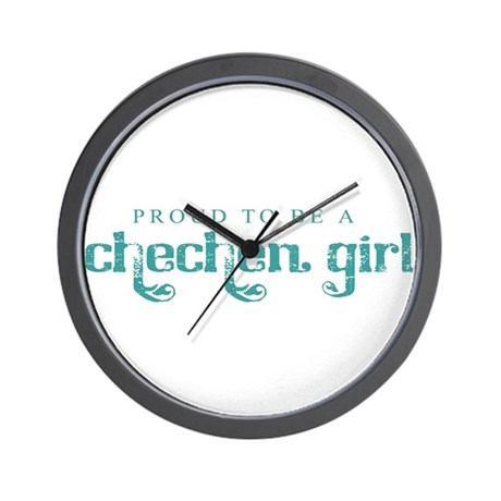 Proud Chechen Girl Wall Clock