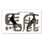Magnificently Baka Sticker (Rectangle 50 pk)