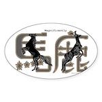 Magnificently Baka Sticker (Oval 10 pk)