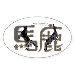 Magnificently Baka Sticker (Oval)