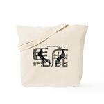 Magnificently Baka Tote Bag