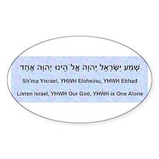 Sh'ma Yisrael 1 Decal