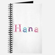 Hana Princess Balloons Journal