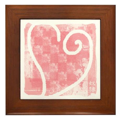 Slave Heart Framed Tile