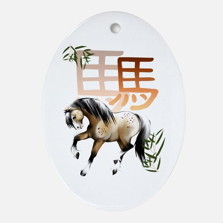 Horse and Symbol-year of the Ornament (Oval)