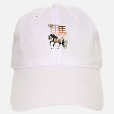 Horse and Symbol-year of the Baseball Baseball Cap