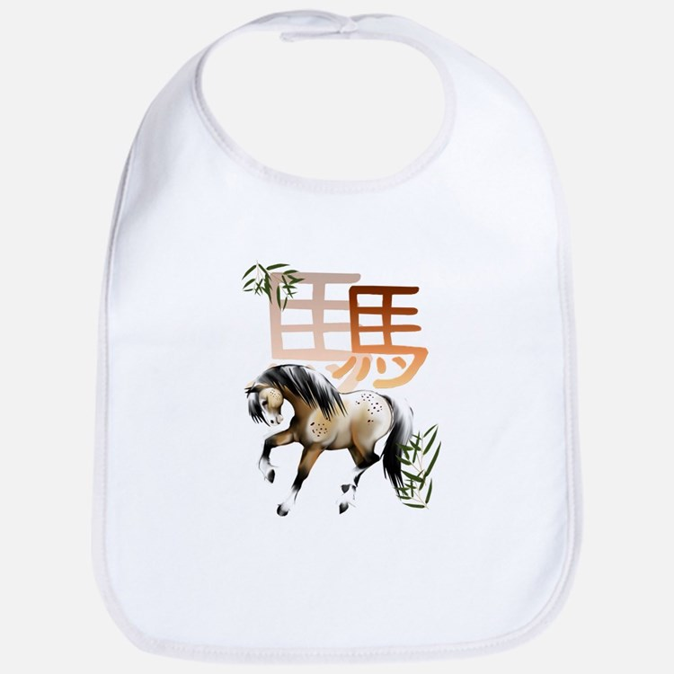 Horse and Symbol-year of the Bib