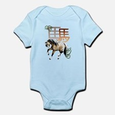 Horse and Symbol-year of the Infant Bodysuit