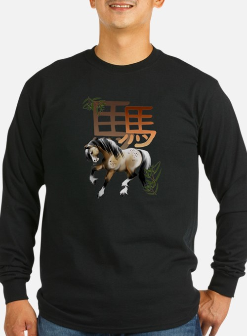Horse and Symbol-year of the T