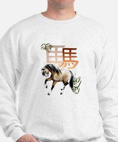 Horse and Symbol-year of the Sweatshirt