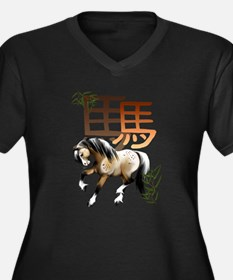 Horse and Symbol-year of the Women's Plus Size V-N
