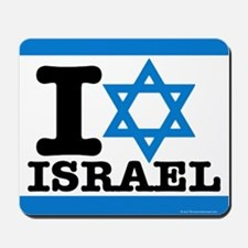 I STAR ISRAEL Mousepad - Show Your Support!