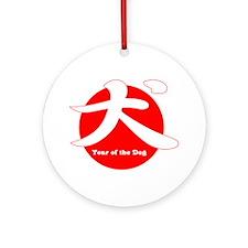 Doggy Flag Ornament (Round)