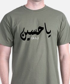 Husayn is Imam! T-Shirt