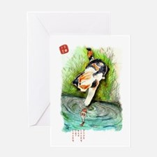 Lucky Cat and Lucky Fish Greeting Card