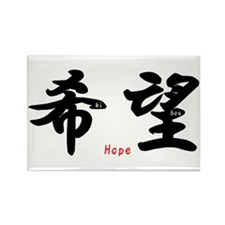 KIBOU means HOPE : Rectangle Magnet