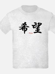 KIBOU means HOPE : T-Shirt